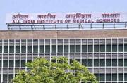AIIMS MBBS Exam 2017: VYAPAM whistle-blower claims paper leak