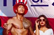 Before Baywatch in India: 10 factoids about the popular show