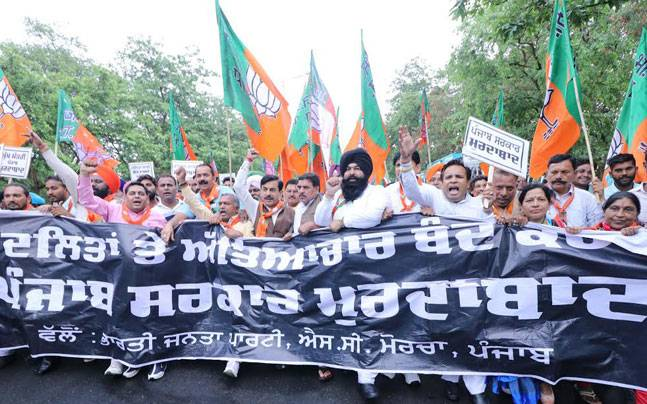 BJP and Dalits protest in Punjab