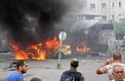 Afghanistan: Taliban attacks security post, 10 policemen dead
