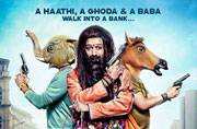 Bank Chor movie review: Riteish-Vivek's film neither delivers laughs nor thrills