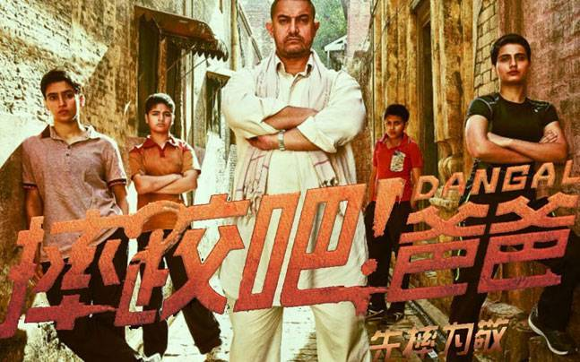 This Is What Chinas Xi Jinping Told Pm Modi On Aamir Khans Dangal