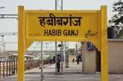 First private railway station of India: Know all about Habibganj station