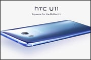 HTC's squeezable U11 launching in India today: Key specs, features and more