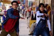 Jagga Jasoos first song Ullu ka Pattha: Watch Katrina-Ranbir in a synchronised robot dance