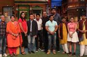 Kapil Sharma welcomes Bhaichung Bhutia, Anju Bobby George and Sushil Kumar on TKSS