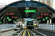 Kochi Metro flagged off today: Six things to lookout for in the Metro