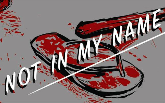 Not in My Name banner. Image designed by Orijit Sen