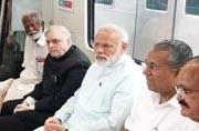 PM Modi flags off Kerala's first metro in Kochi