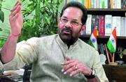 DSP Ayub Pandith lynching: Naqvi says no difference between separatists, terrorists now, questions their security