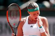 French Open: Tearful French favourite Kristina Mladenovic dumped out in Paris