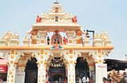 Famous Udupi Math Holds Iftar, sends message of universal brotherhood