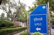 UPSC Civil Services Exam 2018 dates released: Important information