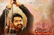 Jr NTR's Jai Lava Kusa teaser will be out on July 6