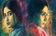 Mom movie review: Brutal, terrifying and riveting