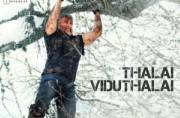 Thalai Viduthalai: This metal track from Ajith's Vivegam is all about motivation