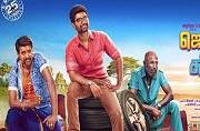 Gemini Ganeshanum Suruli Raajanum movie review: A dumb comedy about relationships