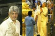 Ahead of Vivegam, Ajith Kumar offers prayers at Tirupati temple