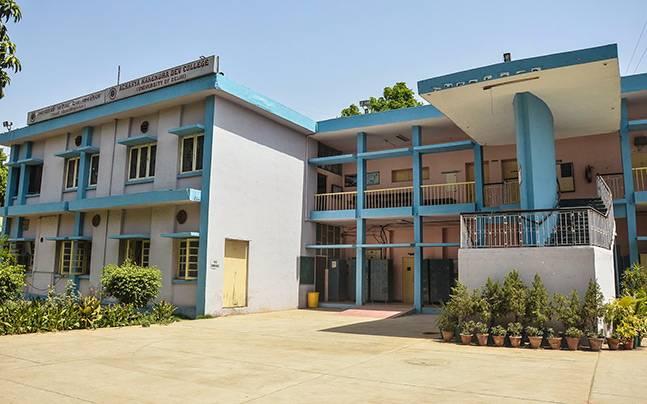 b.sc computer science colleges in delhi university