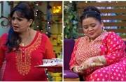 Bharti Singh or Upasana Singh: Who is the real Babli Mausi in The Kapil Sharma Show?