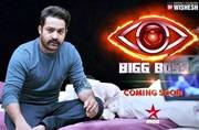 Junior NTR's Telugu Bigg Boss is the most expensive show ever in Telugu television