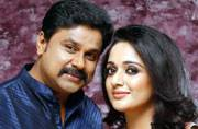 Does the Kerala actress abduction case date back to Dileep