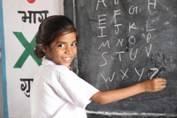 Goldman Sachs provides $75,000 funding to educate girls