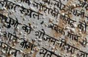 Hindi literature clubs to be set up in Delhi for promoting Hindi: Manish Sisodia
