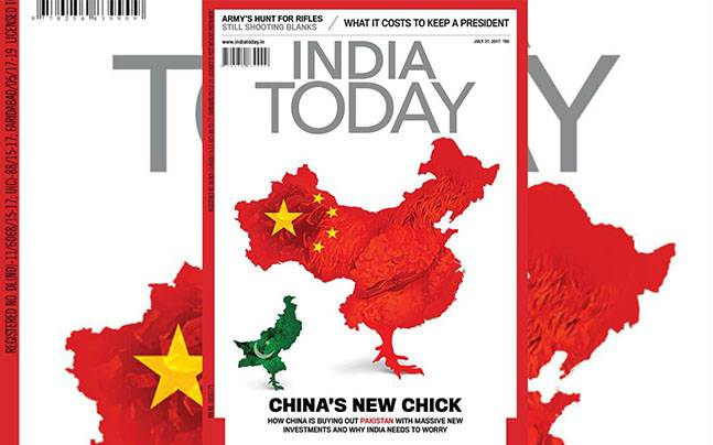 India Today Magazine Cover Goes Viral