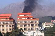 Kabul: At least 35 killed, 40 injured in suicide car bomb blast