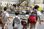 Digitising schools to unburden students: Centre to equip schools with a software to reduce the burden of bags