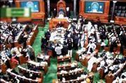 Bill introduced in Lok Sabha for establishing Indian Institute of Petroleum and Energy in Andhra Pradesh