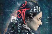 Mom Review: Sridevi is supermom in this uneven revenge drama