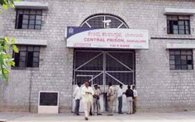 Parappana Agrahara Bangalore Central Jail