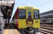 Pikachu Therapy: Japan launches Pokemon-themed train to cheer up citizens after tsunami, earthquake