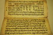 75 Sanskrit learning centres to be set up in Delhi to promote the ancient language: Manish Sisodia