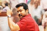 Thaana Serndha Koottam first look: Suriya's disarming smile is the highlight of this poster