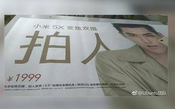 Xiaomi 5X