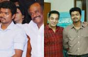 Rajinikanth, Kamal Haasan to attend Mersal audio launch?