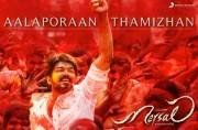 Mersal first single out: Aalaporaan Tamizhan song is about Tamil pride