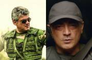 Ajith Kumar's Vivegam trailer earns 4 million views in 24 hours