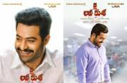 Jai Lava Kusa new teaser: Jr NTR as Lava Kumar is innocent and funny