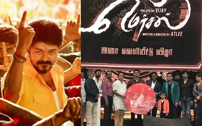 Vijay asks fans to ignore negativity at Mersal audio launch - Movies