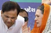 Congress expels 14 Gujarat MLAs who voted against Ahmed Patel in Rajya Sabha elections