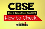 CBSE Class 12 Compartment Result 2017 to be declared this week at cbse.nic.in: How to check