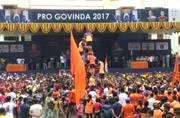 Janmashtami in Maharashtra's Thane: More than 20,000 take part in Dahi Handi festival