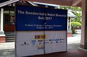 IIT Guwahati qualifies for Sweden India Nobel Memorial Quiz 2017 grand finale