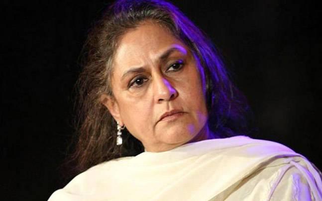 Image result for jaya bachchan angry