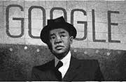 Google Doodle honours the master of light in cinema: All about James Wong Howe