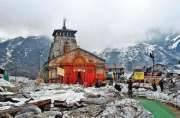 PM Modi to blow 2019 poll conch from Kedarnath shrine